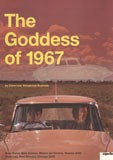 THE GODDESS OF 1967/ LA DEESSE DE 1967